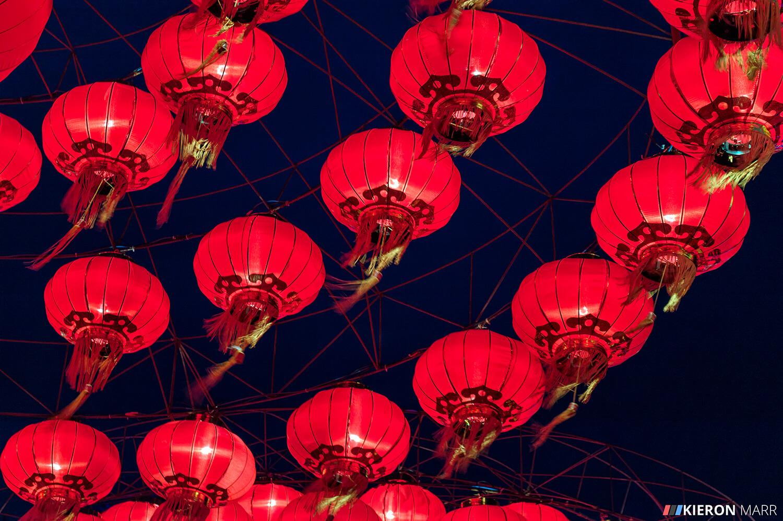 Longleat Festival of Light 2014 - Chinese Lanterns